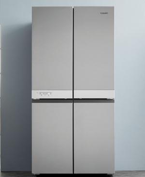 Photo du réfrigérateur Active Quattro Hotpoint HAQ9 E1L - (crédit : Hotpoint)