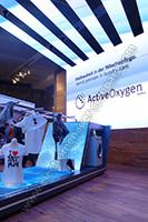 IFA 2015 : Lave-linge Bosch Oxygène Actif