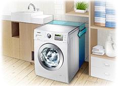 Conseils pour la première utilisation d'une machine à laver